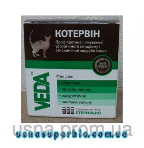 Кіт Ервін, Веда, Росія (3 фл. по 10 мл)