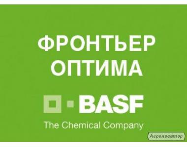 Гербіцид Фронтьєр Оптима (БАСФ)