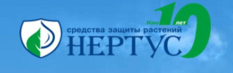 Гербицид Аминка, произв Нертус, д.в. 2,4-Д аминная соль 600 г/л