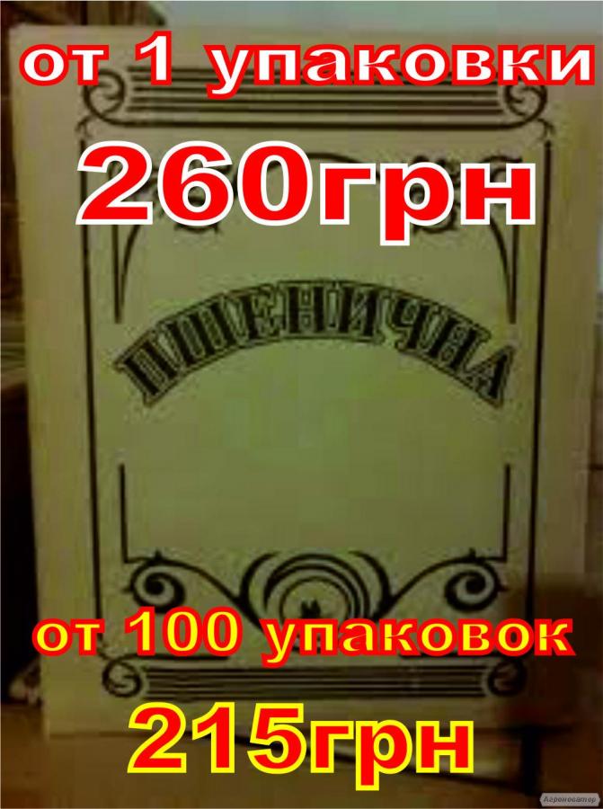 ВОДКА ПШЕНИЧНАЯ 10 л самая низкая цена!