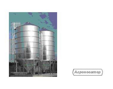 силоси для зернових з плоским та конусним дном