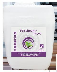 Fertigum профи. Классический гумат калия. Высокая качество.(Венгрия)