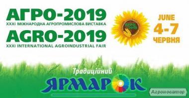 Специализированная выставка-ярмарка САДОВОДСТВО и ОГОРОДНИЧЕСТВО