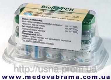 Биофел ПКГР (BIOFEL PCHR), Биовета, Чехия — вакцина для кошек (1 мл)