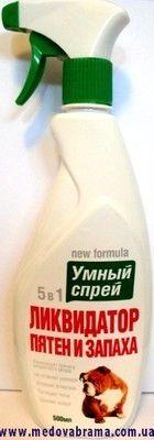 Умный спрей Ликвидатор пятен, меток и запаха собак, Апи-Сан Россия (500 мл)