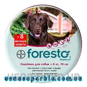 Форесто нашийник для собак і кішок 70 см