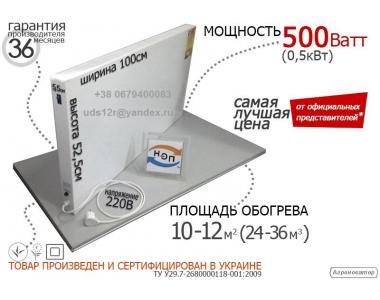 НЭП-500К, обогреватель инфракрасный, длинноволновой, бытовой