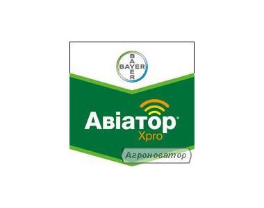 Фунгицид Авиатор Xpro