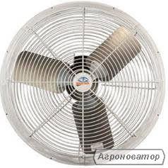 Разгонный вентилятор воздуха VB20 (производства США), Ø 50 см