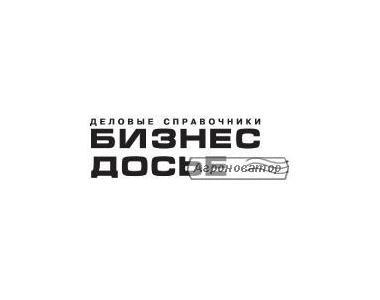 Пропоную базу сільгоспвиробників України 2016г