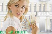 Моментально онлайн кредит без довідок про доходи на карту банку