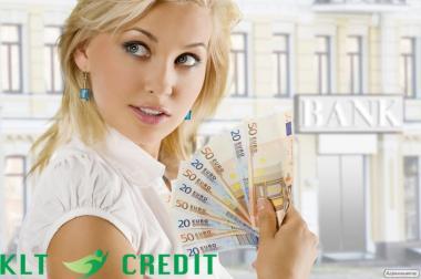 Моментально онлайн кредит без справок о доходах на карту банка