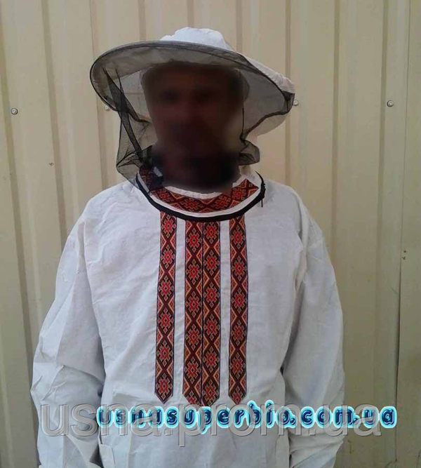 Куртка пчеловода Украинская вышиванка хлопок двунитка
