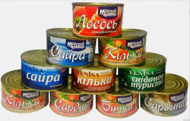 Производим и реализуем рыбные консервы в ассартименте