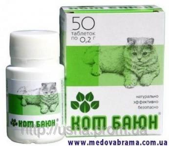 Кіт Баюн для кішок і собак Веда (таблетки)