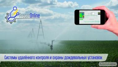 Контроль зрошення. Моніторинг дощувальних установок
