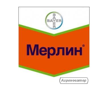 Гербіцид Мерлін (Bayer Crop Science)