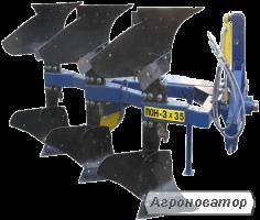 Плуг оборотний навісний ПОН-3х35