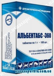 Альбентабс-360 (30 табл.)