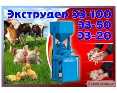 Екструдер зерновий, кормової 4кВТ. 7,5 кВТ. 11кВт ціни від виробника