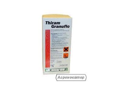 Thiram Granuflo 80 WG (Тирам Грануфло) 1кг - контактный фунгицид