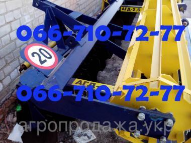 Причіпна АГД-2, 5н Агрегат ґрунтообробний Агрореммаш МТЗ-80/82, ЮМЗ