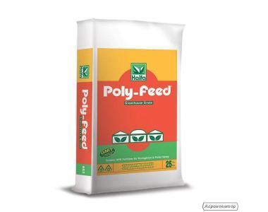 Водорастворимые удобрения Poly-Feed ( Израиль )