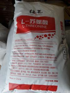 Треонин (упаковка 25 кг.)