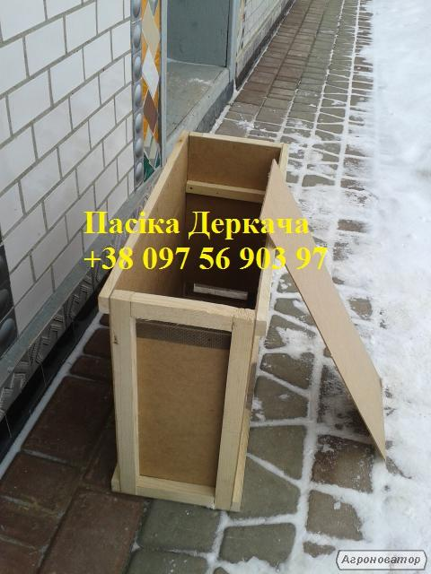 Тара для пчел, ящики для пчелопакетов