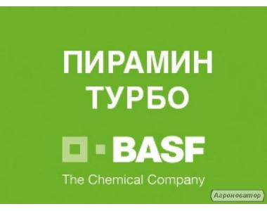 Гербіцид Пирамин Турбо (БАСФ)