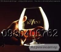 Коньяк, водка, виски, ром на разлив, алкоголь в тетрапаках по самым вы