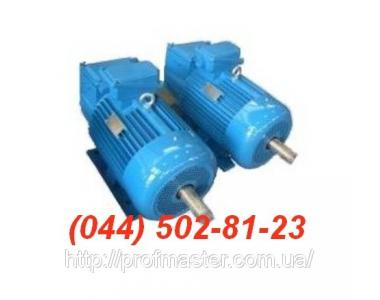Електродвигун MTH 311-8 двигун MTF-311-8, MTФ 311 8, MTKH 311 крановий МТН, МТКФ, МТКН, МТФ