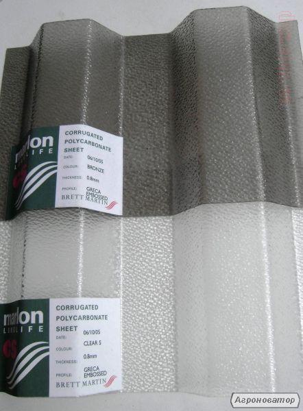 Профільований полікарбонат Marlon - (ударостійкий прозорий шифер