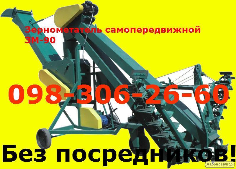 ЗЕРНОМЕТ ЗМ-60 БЕЗ ПОСРЕДНИКОВ