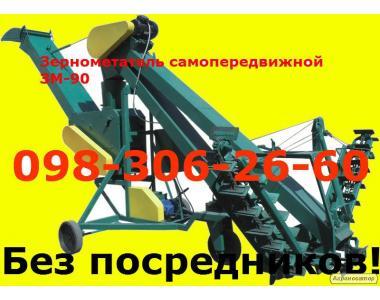 ЗЕРНОМЕТ ЗМ-60 БЕЗ ПОСЕРЕДНИКІВ