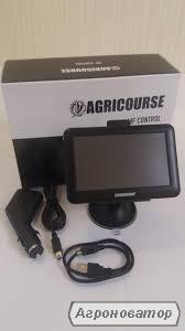 Система замера поля AGRICOURSE