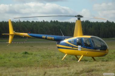 АВІА обробка полів вертольотами, літаками, дельтапланами