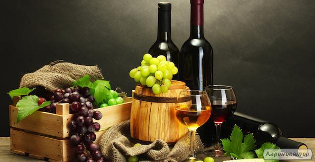 Вино натуральне Одеська область опт і роздріб