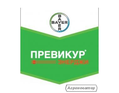 Фунгіцид Превікур Енерджі 840 SL (Bayer Crop Science)