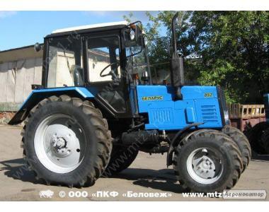 Продам трактор МТЗ-892 в розстрочку