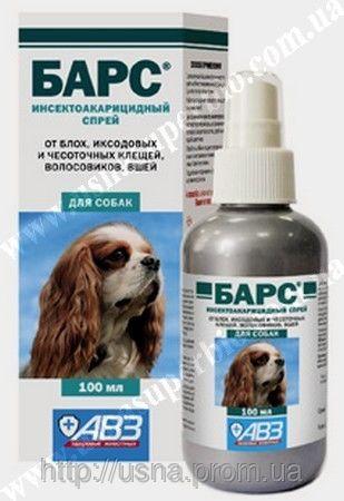 Барс спрей для собак Агроветзащита, Россия (100 мл)