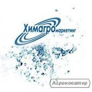 """Продаж ЗЗР від виробника, всі види пестицидів ТОВ """"Химагромаркетин"""