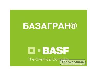 Гербицид Базагран (БАСФ)