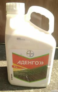 Продам гербіцид аденго