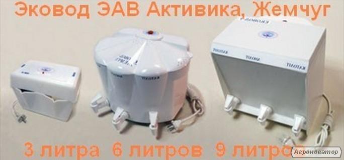 Лучший бесфильтровый очиститель воды Эковод 6, 3 и 9 литров Жемчуг. Фи
