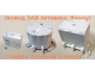 Кращий безфільтровий очищувач води Ековод 6, 3 і 9 літрів Перли. Фі