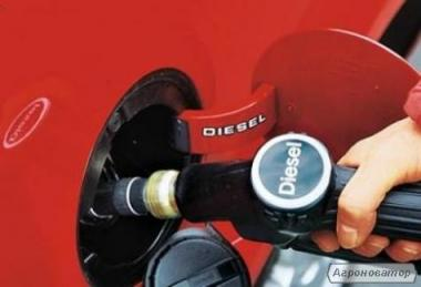 Продам дизельне паливо