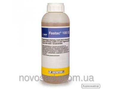 Fastac 100 EC (Фастак) 0.25л - контактно-кишечный инсектицид