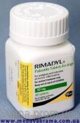 Римадил таблетки (Pfizer), США (30 таб. по 20 мг) при остеоартрита