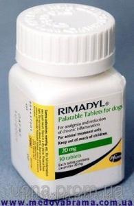 Римадил 20 мг 30 таб